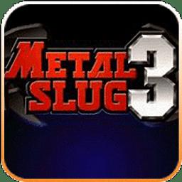 合金弹头3无限币(Metal Slug 3)