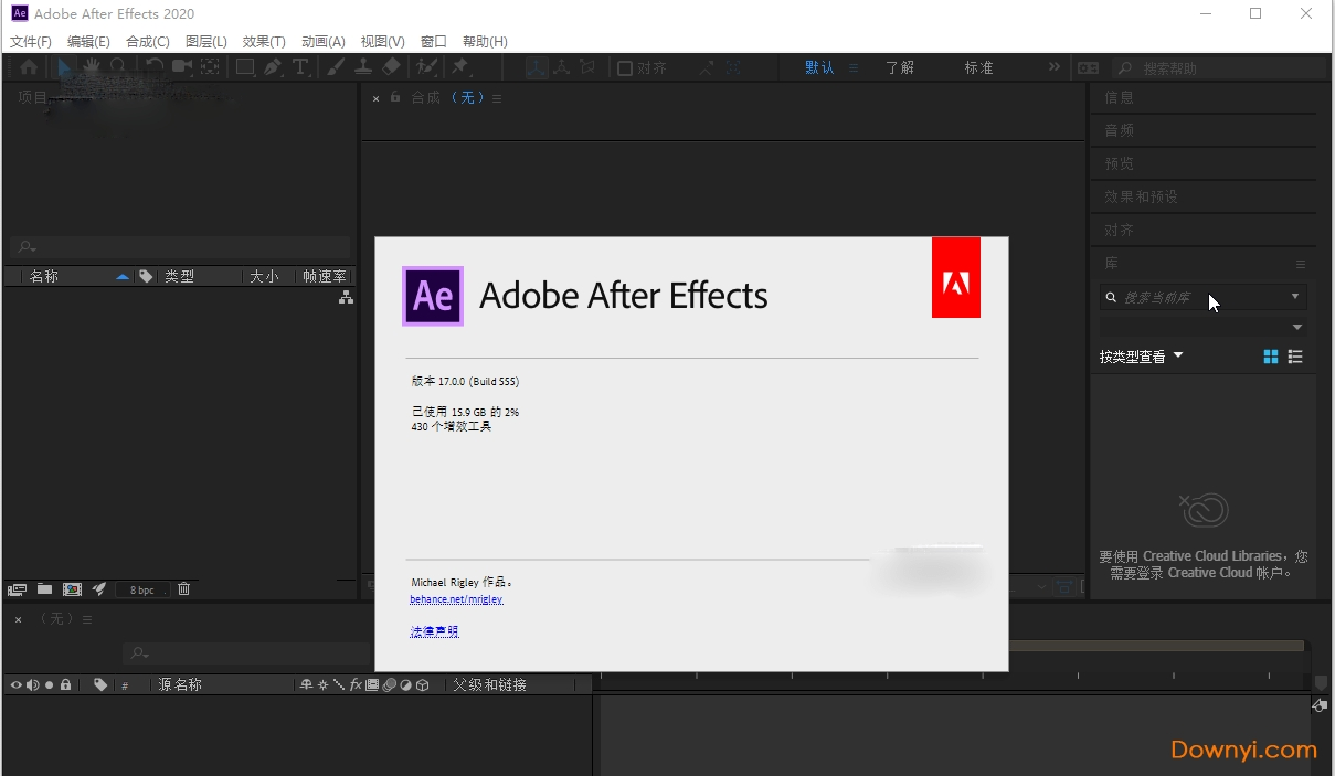 Adobe After Effects CC2020中文破解版 v17.0 永久免�M版 0