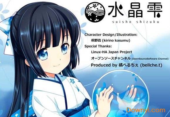 crystaldiskmark shizuku皮肤优化版