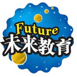 未来教育考试系统4.0破解版