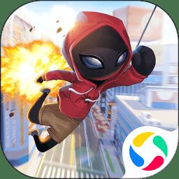火柴人蜘蛛英雄1游戏v3.0 安卓版