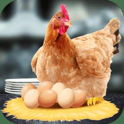 母鸡护蛋模拟器游戏