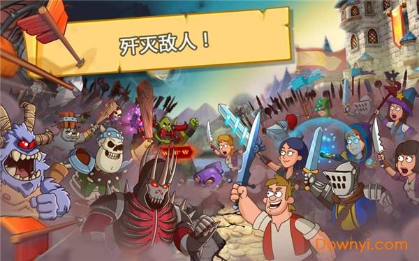 喧闹的城堡IOS无限钻石版 v1.23.0 iPhone版 2