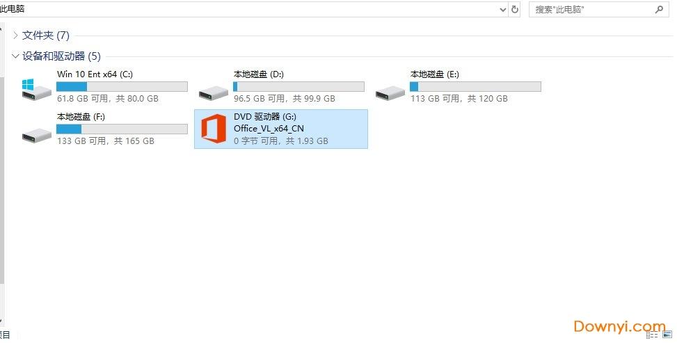 Office pro plus 2019�件 v7.0.0 官方版 0
