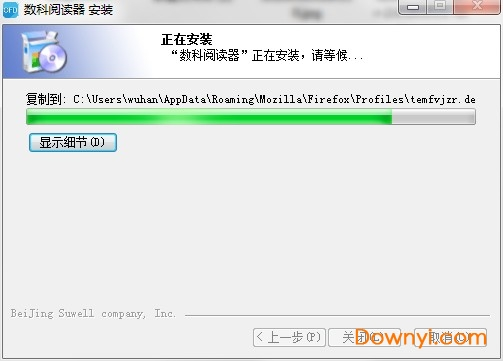 �悼崎��x器官方版(OFD��x器) v2.0.19.0531 官方最新版 0