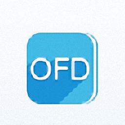 數科閱讀器官方版(OFD閱讀器)