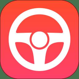 驾考神器app