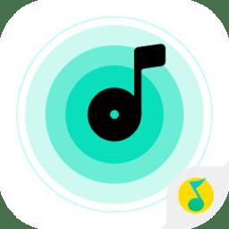 腾讯Q音探歌手机版(听歌识曲神器)