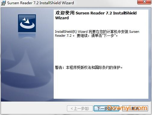 Sursen Reader�件(��生��x器) v7.2.1347 官方版 0
