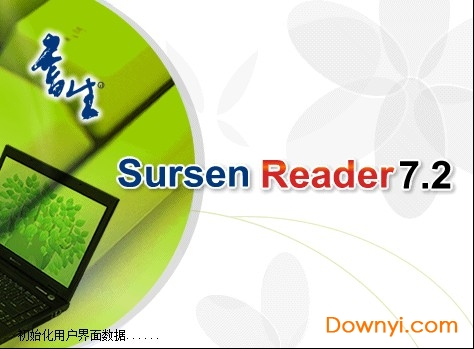 sursenreader阅读器