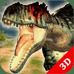 恐龙生存战争中文版