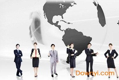 �|�D�n案管理系�y最新版 v3.0 免�M版 0