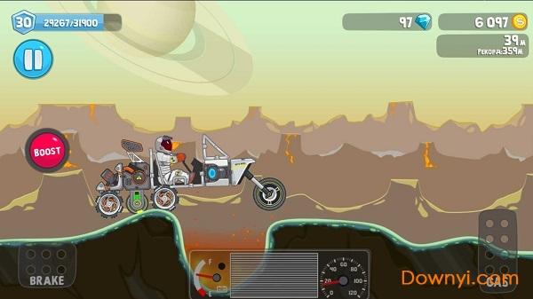 流浪者世界特別座駕無限金幣鉆石版(RoverCraft) v1.40 安卓中文內購版 0