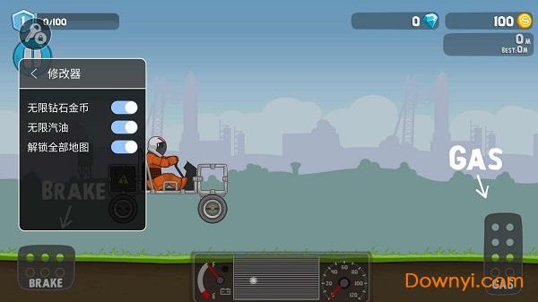 流浪者世界特別座駕無限金幣鉆石版(RoverCraft) v1.40 安卓中文內購版 2