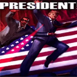 總統先生游戲中文版(mr.president)