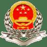 北京市网上税务局自然人版