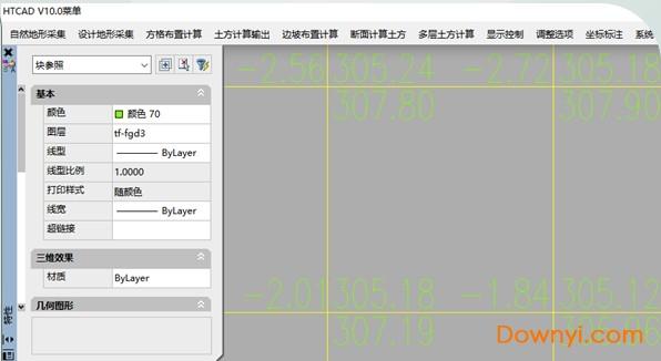 HTCAD土方计算地形分析软件 v10.0 最新版 1
