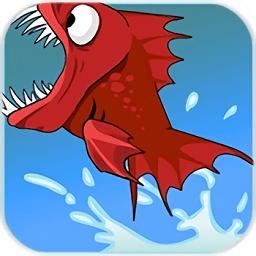 恐怖食人鱼手机版