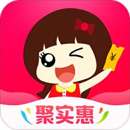 聚實惠app