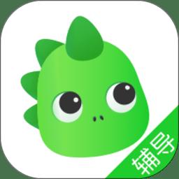 阿凡题智能辅导家长app