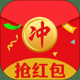 冲榜夺金软件v3.9.4 安卓最新版