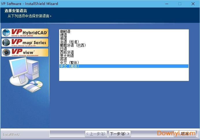 VPStudio中文破解版 v12 免费版 1