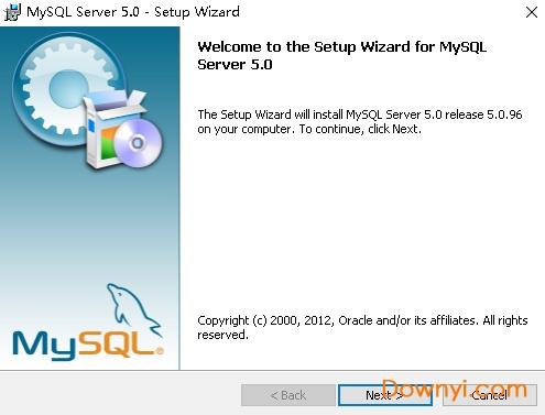 MySql5.0中文版 v5.0.96 官方版 0