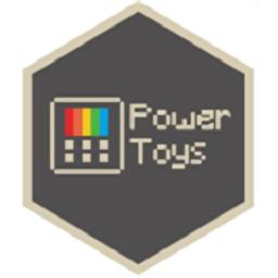 PowerToys(微软小工具)