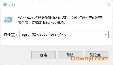 D3DCompiler_47.dllнд╪Ч