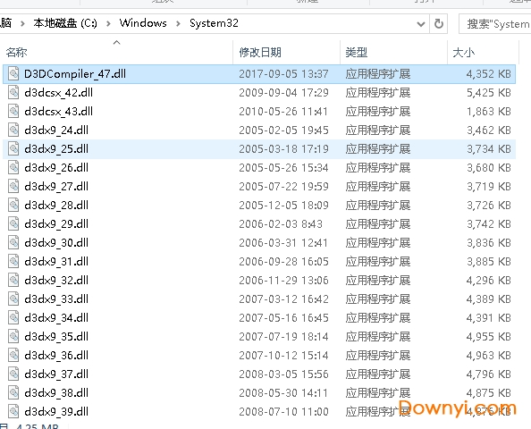 D3DCompiler_47.dllнд╪Ч 32&64н╩ 0