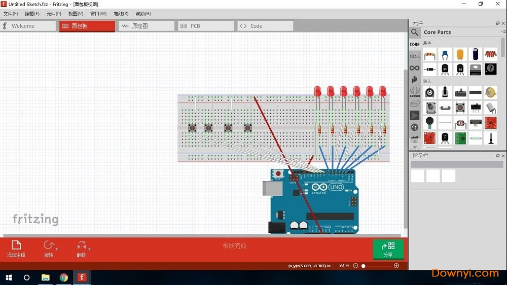 电路开发软件Fritzing v0.9.3 免费版 0