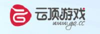 福州云顶网络科技有限公司