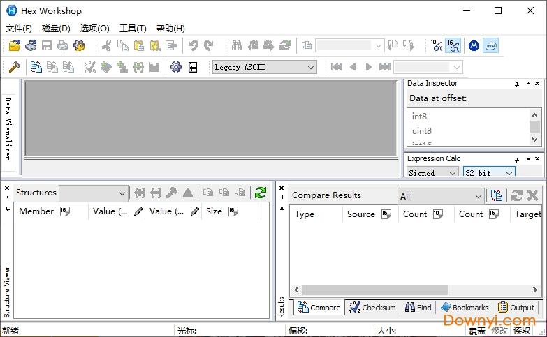 hex workshop专业版编辑器(16进制编辑器) v6.7.3.5308绿色版 0