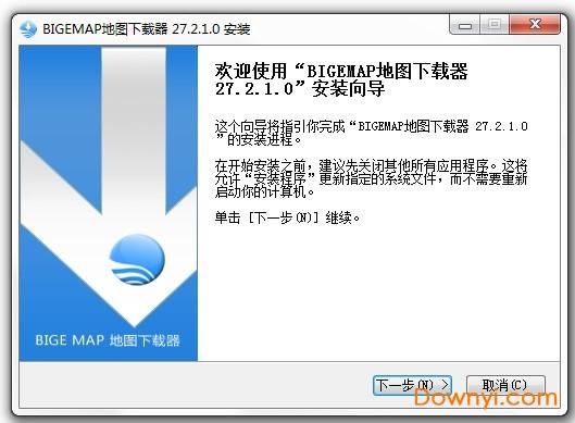 BIGEMAP地图下载器Google Earth版 v27.2.1.0 官方版 0