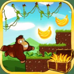 丛林猴子跑酷手游