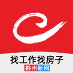 郴州新网app