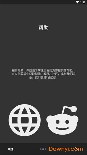 kwgt pro中文版 v3.52 安卓版 1