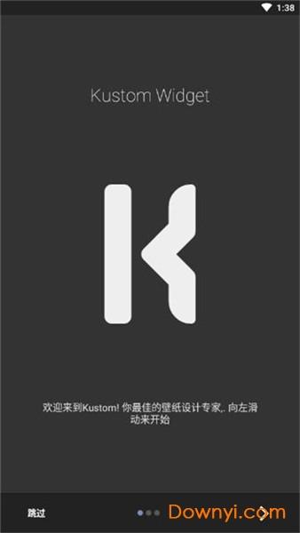kwgt pro中文版 v3.52 安卓版 2