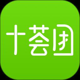 十荟团社区团购平台