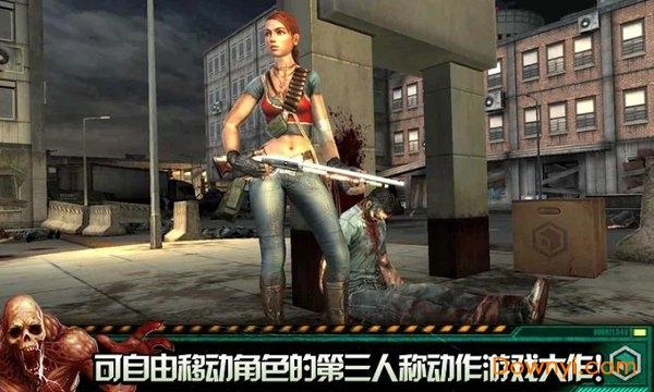 僵尸之城2中文版