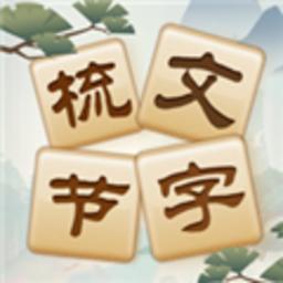 蝙蝠苹果版聊天软件