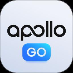 百度ApolloGO软件