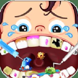 儿童牙医手游