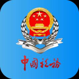 河北税务手机app