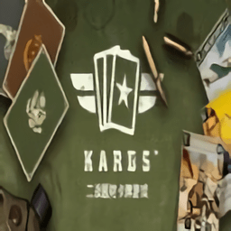 kards二战卡牌
