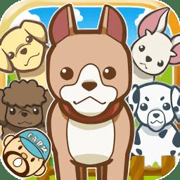 饲养狗狗游戏v1.3 安卓版