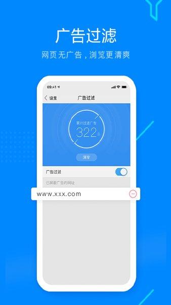 搜狗浏览器2021最新版 v6.5.8 安卓官方版 3
