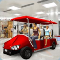 模拟购物中心汽车手游