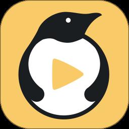 腾讯tlive app(腾讯直播)