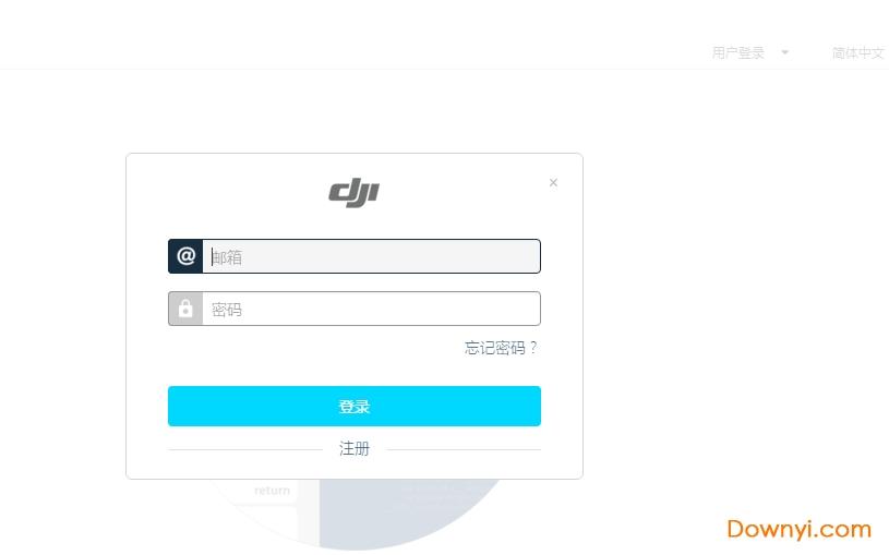 DJI Assistant 2官方版